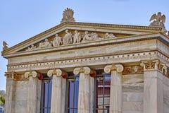 Aten Grekland, gammalgrekiskagudar och gudar Arkivfoto