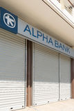 Aten Grekland, 13 Juli 2015 Banker är stängda på grund av den ekonomiska krisen i Grekland Arkivbilder