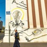 ATENAS - Arte contemporáneo de la pintada en las paredes de la ciudad Fotografía de archivo