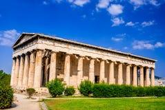 Atenas, Grécia Imagens de Stock