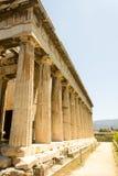 Atenas Grécia Fotos de Stock Royalty Free