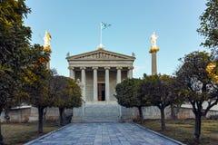 ATENAS, GRÉCIA - 19 DE JANEIRO DE 2017: Vista panorâmica da academia de Atenas Imagem de Stock Royalty Free
