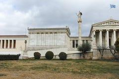 ATENAS, GRÉCIA - 20 DE JANEIRO DE 2017: Vista panorâmica da academia de Atenas, Attica Foto de Stock Royalty Free
