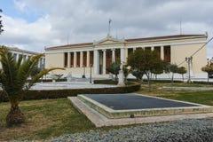 ATENAS, GRÉCIA - 20 DE JANEIRO DE 2017: Vista panorâmica da universidade de Atenas, Attica Fotos de Stock Royalty Free