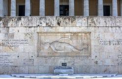 Atenas, Grécia - 17 de outubro de 2018: Mudança do protetor Ceremony na frente da construção helênica do parlamento no quadrado d foto de stock royalty free