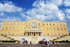 Atenas, Grécia, o parlamento no Syntagma esquadra Imagem de Stock Royalty Free
