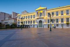 Atenas, Grecia foto de archivo libre de regalías
