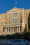ATENAS, GRECIA - 19 DE ENERO DE 2017: El parlamento griego en Atenas, Grecia Fotos de archivo