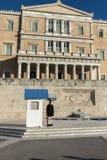 ATENAS, GRECIA - 19 DE ENERO DE 2017: El parlamento griego en Atenas, Grecia Imagenes de archivo