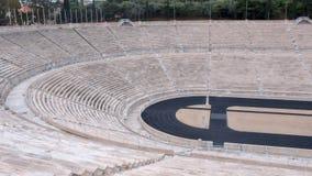 ATENAS, GRECIA - 20 DE ENERO DE 2017: Estadio o kallimarmaro de Panathenaic en Atenas Imágenes de archivo libres de regalías