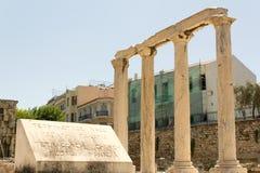 Atenas Grecja Obraz Stock