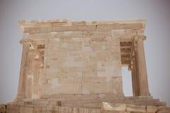 Atenas Grecja Zdjęcie Royalty Free