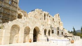 Atenas Grecja Zdjęcie Stock