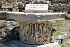 Atenas Griekenland Royalty-vrije Stock Fotografie