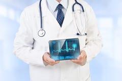 Atención sanitaria moderna Imagen de archivo libre de regalías