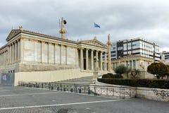 ATENE, GRECIA - 20 GENNAIO 2017: Punto di vista panoramico dell'accademia di Atene, Attica Fotografie Stock Libere da Diritti