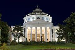 Ateneo rumeno fotografie stock libere da diritti
