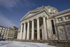 Ateneo rumeno fotografia stock