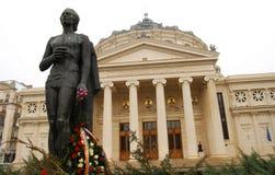 Ateneo rumeno Immagini Stock Libere da Diritti