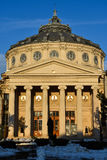 Ateneu Ateneul romano Fotografia de Stock Royalty Free