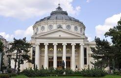 Ateneu nacional Imagem de Stock Royalty Free