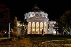 Ateneu romeno Foto de Stock Royalty Free