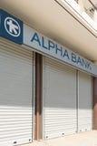 Ateny, Grecja, 13 2015 Lipiec Banki zamykają przez oszczędnościowego kryzysu w Grecja Obrazy Stock