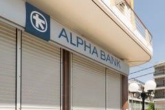 Ateny, Grecja, 13 2015 Lipiec Banki zamykają przez oszczędnościowego kryzysu w Grecja Obrazy Royalty Free