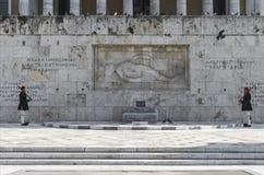 Evzones (prezydenccy ceremoniałów strażnicy) Grecja Obraz Royalty Free