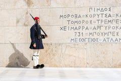 ATENY GRECJA, Marzec, - 07, 2018 Odmienianie prezydencki Gu zdjęcie stock