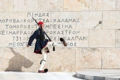 ATENY GRECJA, Marzec, - 07, 2018 zmiany strażników zdjęcia royalty free