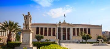 Ateny, Grecja - obywatel i Kapodistrian uniwersytet fotografia royalty free