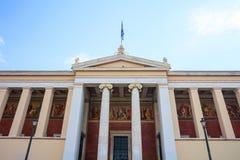 Ateny, Grecja - obywatel i Kapodistrian uniwersytet zdjęcie royalty free
