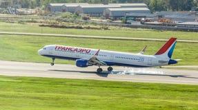A321 aterrado na pista de decolagem Fotografia de Stock