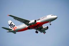 Aterrizaje de Airbus A320 imagen de archivo