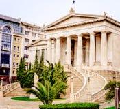 Athènes, Bibliothèque nationale de la Grèce, attraction touristique photo stock