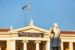 ATHÈNES, GRÈCE - groupes de gauchiste et d'anarchiste cherchant l'abolition de nouvelles prisons maximum de sécurité Images libres de droits