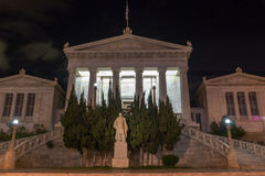 ATHÈNES, GRÈCE - 19 JANVIER 2017 : Vue de nuit de Bibliothèque nationale d'Athènes, Grèce Photos stock