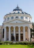 Athénée de Bucarest Image stock