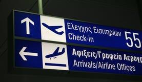 Athen-Abfertigung Lizenzfreies Stockfoto