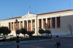 ATHEN, GRIECHENLAND - 19. JANUAR 2017: Erstaunliche Ansicht der Universität von Athen, Griechenland Lizenzfreies Stockfoto