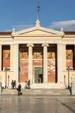 ATHEN, GRIECHENLAND - 19. JANUAR 2017: Erstaunliche Ansicht der Universität von Athen, Griechenland Lizenzfreie Stockbilder