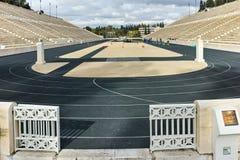 ATHEN, GRIECHENLAND - 20. JANUAR 2017: Panorama von Stadion oder von kallimarmaro Panathenaic in Athen Stockfoto
