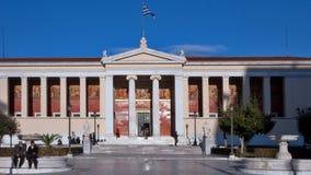 ATHEN, GRIECHENLAND - 19. JANUAR 2017: Sonnenuntergangansicht der Universität von Athen, Attika Lizenzfreie Stockfotografie