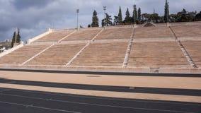 ATHEN, GRIECHENLAND - 20. JANUAR 2017: Stadion oder kallimarmaro Panathenaic in Athen Stockfoto
