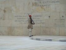 Athen-Militär schützt an der Aufmerksamkeit Lizenzfreies Stockbild