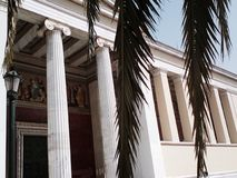 Athen Uni Lizenzfreies Stockfoto