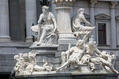 Athena Fountain Royalty Free Stock Photography