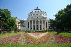 Athenaeum in Bucharest stock image