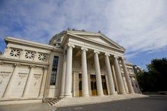 Athenaeum in Bucharest. Athenaeum landmark building located in Bucharest, Romania Stock Images